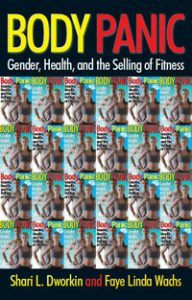 An image with a repeated pattern of a fitness magazine.
