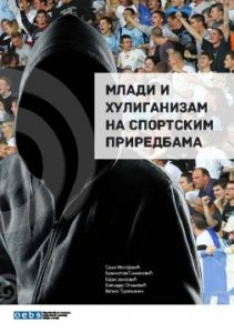 The cover has a hooligan with a hoodie on in the front with a crown in the back.  The title is displayed in Serbian as it was only published and Serbian and later translated to English.